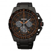 Seiko Prospex Solar Mens Watch